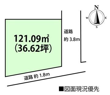 ●土地面積/121.09㎡(36.62坪) ※確定測量前につき、土地面積は変動いたします。 ●販売価格/1,980万円