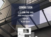 姫路 工務店 【NEWモデ…