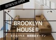 姫路 工務店 2018年5月2…