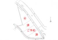 全4区画 残りラスト1区画です! JR阿品駅の目の前にあり、 交通に便利なエリアです。