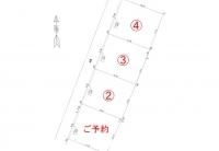 JR矢賀駅徒歩4分 イオンモール広島府中も近くにあります。 さらには小学校が近く、 買い物・通学に便利なエリアです。