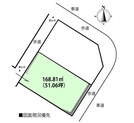 ●土地面積/168.81㎡(51.06坪)※分筆および境界確定前につき、面積は多少変動する場合があります。 ●販売価格/1,280万円