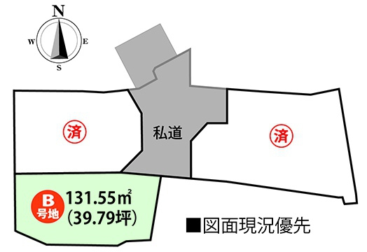 ●土地面積/131.55㎡(39.79坪)※別途私道持分34.45㎡有り