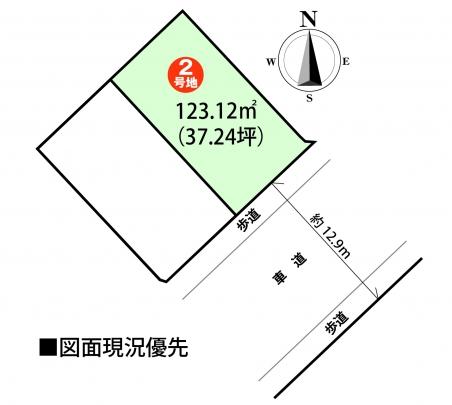 ●土地面積/123.12㎡(37.24坪) ●販売価格/1,830万円