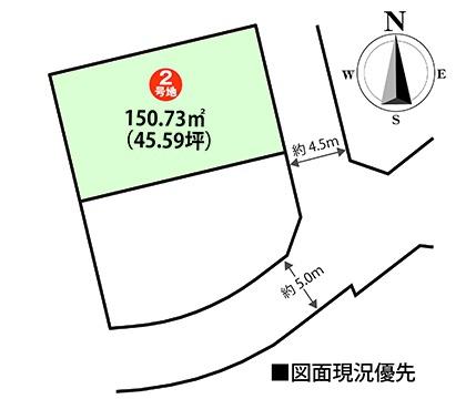 ●土地面積/②150.73㎡(45.59坪)