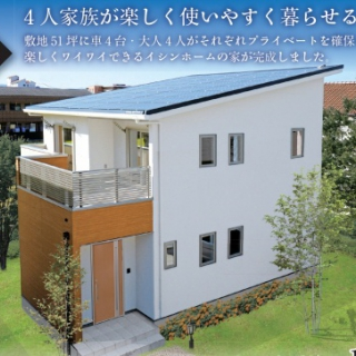 #0060 4人家族が楽しく使いやすく暮らせる家