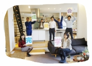 工務店 【広島エリ…