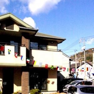 ■免疫住宅館 :呉市海岸1丁目4‐3 (本社道路向かい)