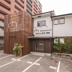 マエダハウジング東広島店
