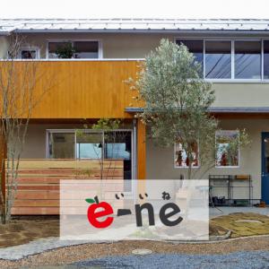 「木の家の暮らしを楽しむ」をテーマにした提案型モデルハウス。