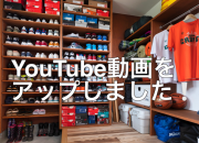 工務店 YouTube動…