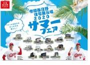 工務店 7月11日(土…