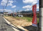 工務店 東区矢賀の…