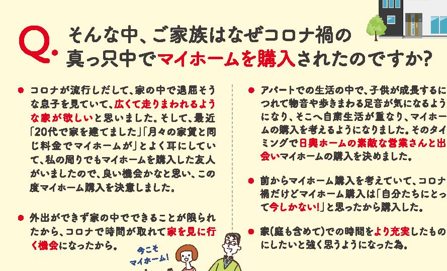 イベント_2