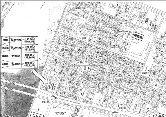 アイフルホーム建築条件付き 現状渡し 準防火地域 道路部分持ち分1/4有