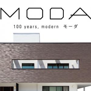 トータテハウジングの「MODA(モーダ)」
