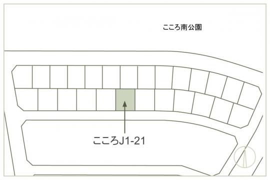 トータテハウジング こころ J1-21