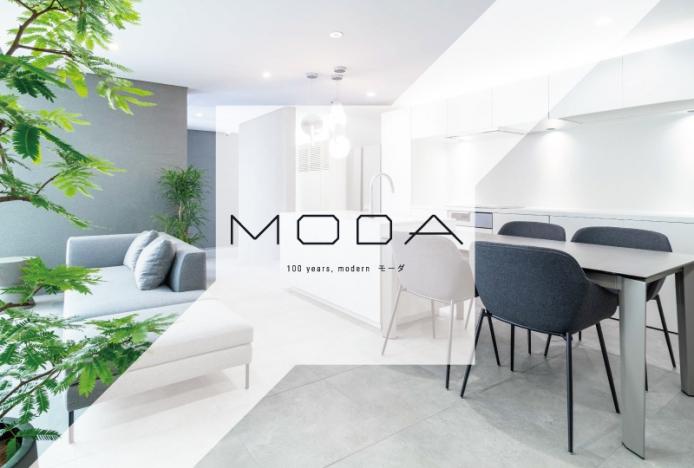 モデルハウス【見学予約受付中】MODA(モーダ)