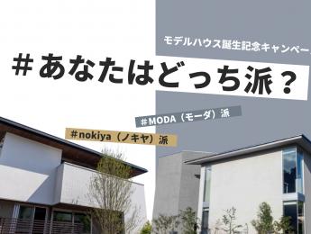 住宅外観画像12462