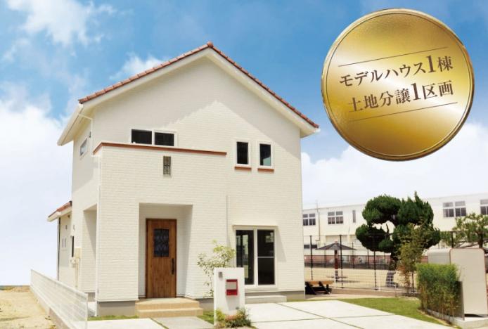 東広島市西条「酒蔵通り」モデルハウス最終分譲! 見学会7/10(土)11(日)開催!