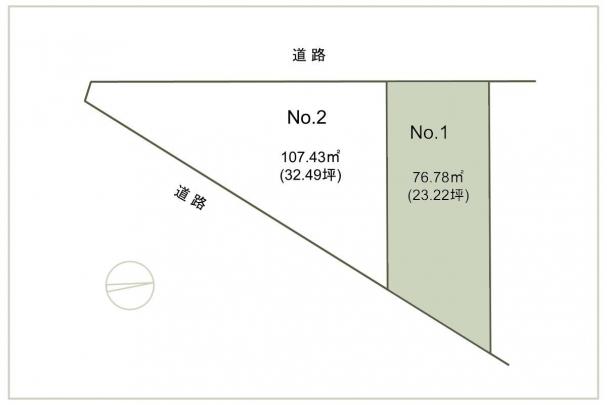 【東原1丁目No.1】区画図