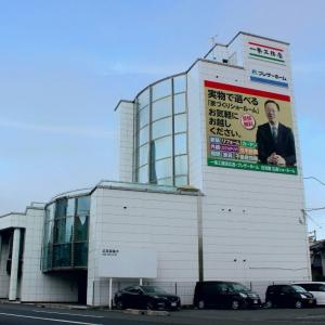 住宅館広島ショールーム、エクステリア広島営業所