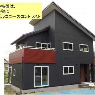 黒の外壁に赤いバルコニーのコントラスト&赤のキッチン&サンルーム