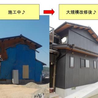 <近隣の崖崩れの影響したお家の大規模改修>